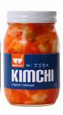 New cuisines included Korean Kimchi