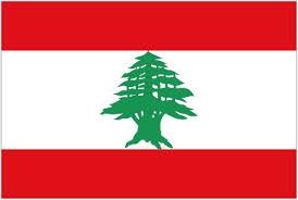 Sydney's first Lebanese restaurant - Lebanese flag