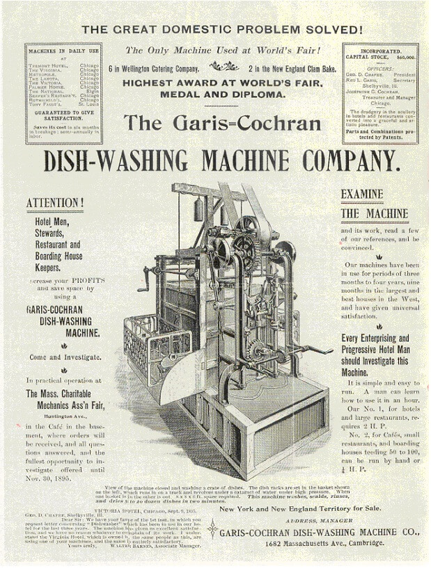 Dish-washing machine from Garis-Cochran